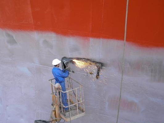 Cutting Hull